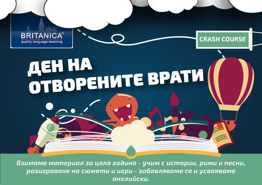 Open-Days-Britanica_Invitation-Crash-Course-01